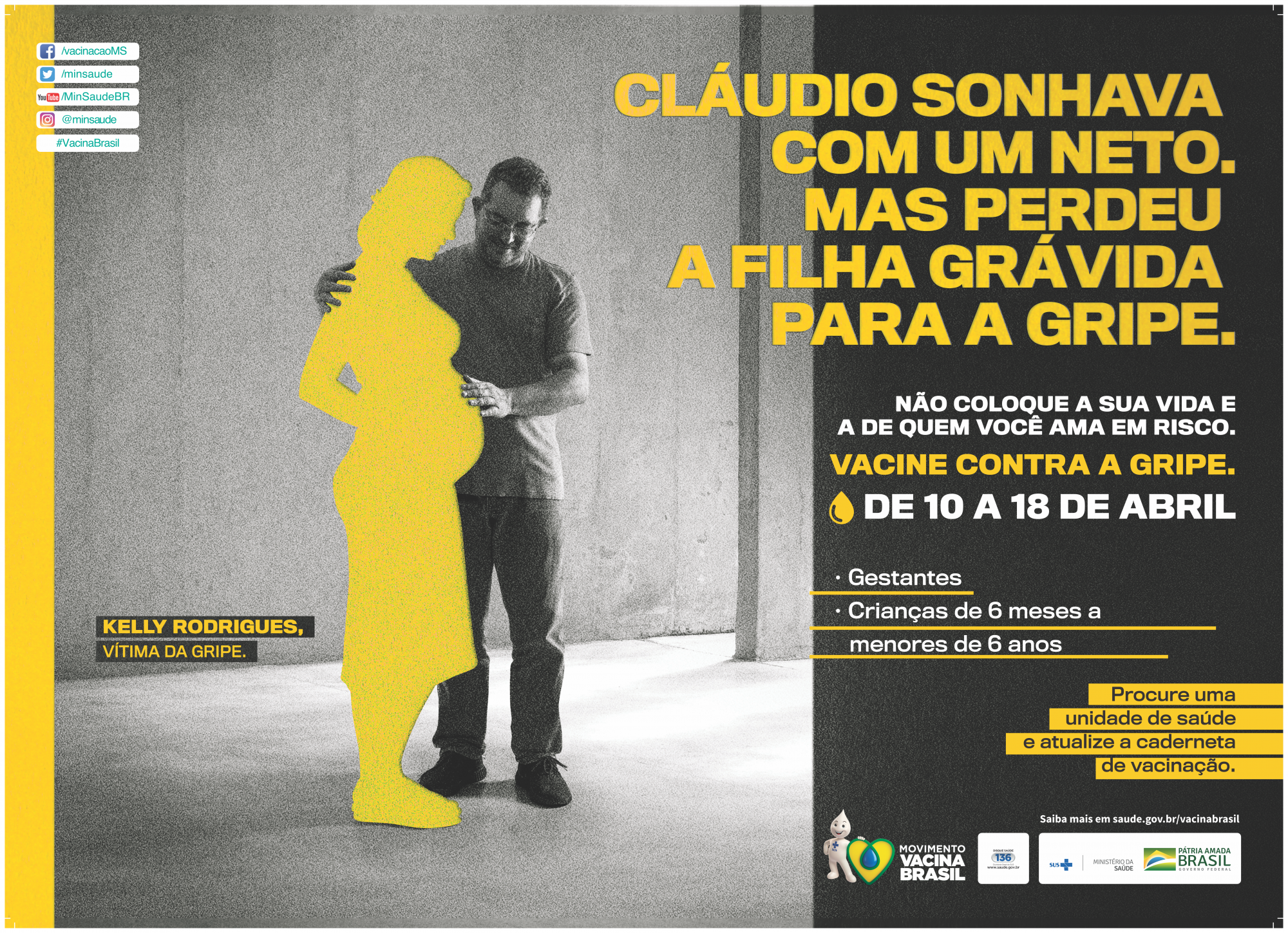 Ituporanga também adere a Campanha de vacinação contra Influenza e contra o Tétano
