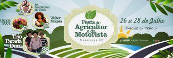 Definida programação da Festa do Agricultor e Motorista em Ituporanga